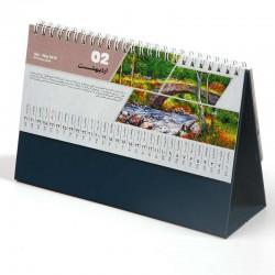 تقویم رومیزی 98 ماهانه پایه مثلثی (گالینگور)