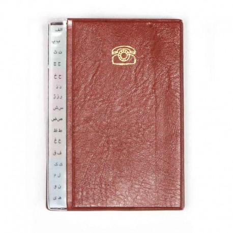 دفتر تلفن جیبی کوچک جلد چرمی