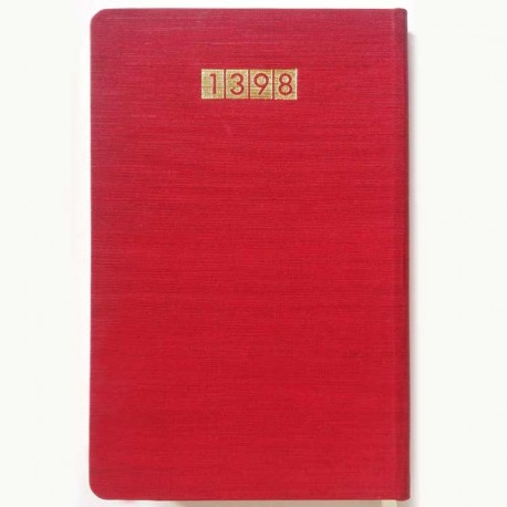 سالنامه روزانه اروپایی رقعی جلد گالینگور 98 (کاغذ کرم)