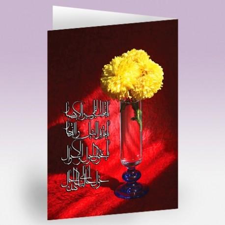 کارت پستال 12×17(گل ميخک زمينه قرمز)
