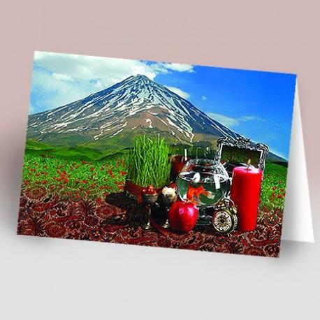 کارت پستال 14.5×21 (هفت سین و گلزار و دماوند)