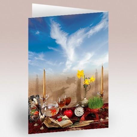 کارت پستال 14.5×21 (هفت سین زمينه آسمان)