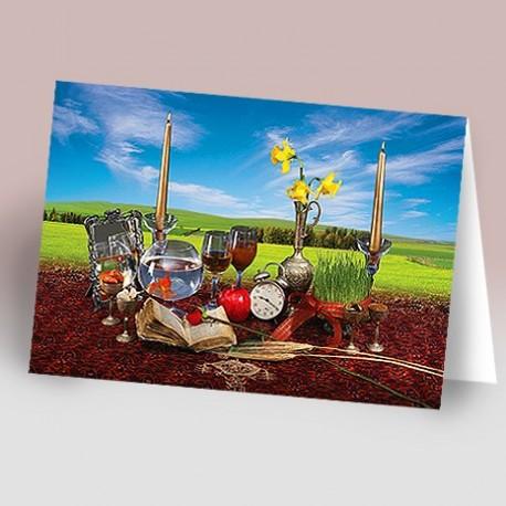 کارت پستال 14.5×21 (هفت سین دشت و آسمان)