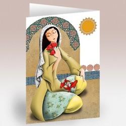 کارت پستال 14.5×21 (دختر و تنگ در آغوش)